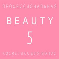 beauty5 1