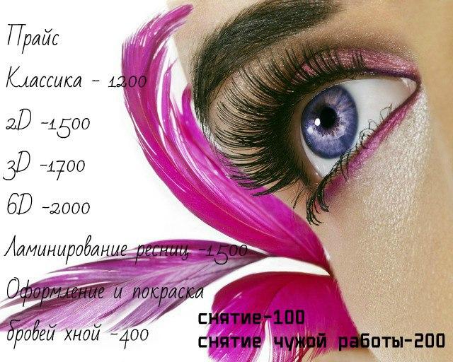 Наталья Машковцева