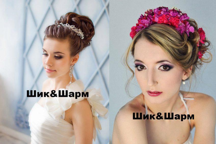 Салон красоты Шик&Шарм Тюмень