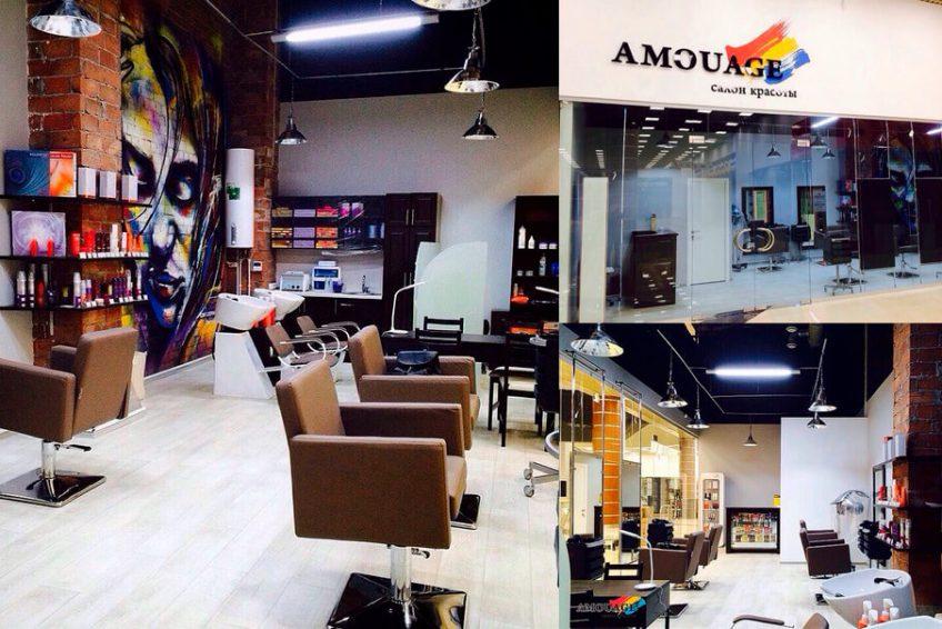 Amouage салон красоты