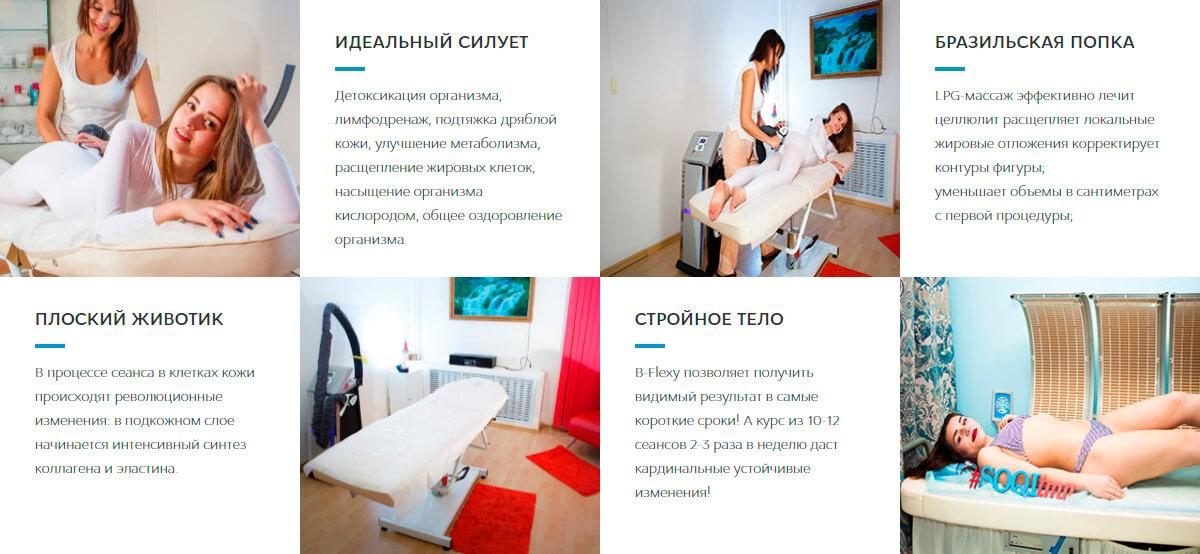 SOQI, студия оздоровления организма и коррекции фигуры